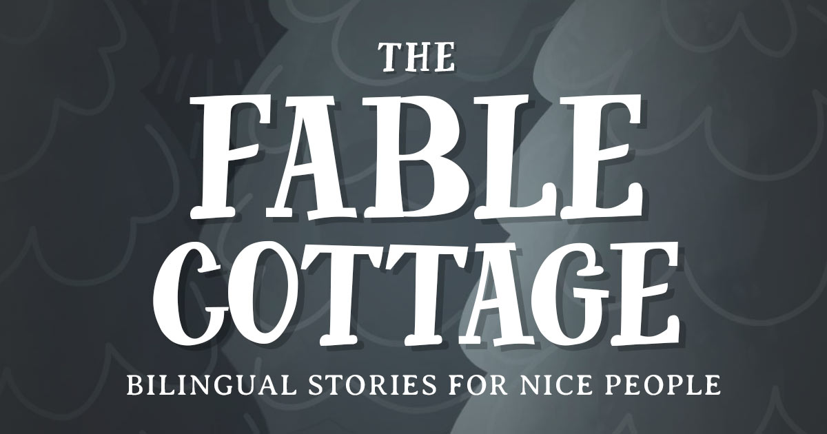 The Fable Cottage logo
